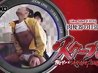 Best Asian Unmanly Boys About Breathtaking Fingering, Twinks Jav Movie
